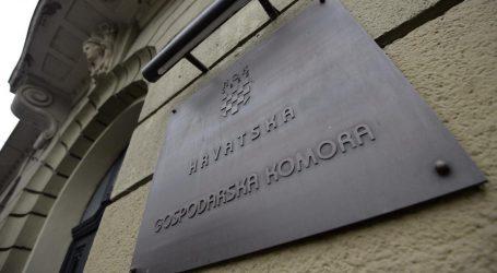 HGK: Imovina investicijskih fondova dosegnula gotovo 20 milijardi kuna