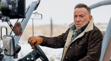 Cijepljeni Astrazenecom neće moći gledati nastup Brucea Springsteena na Broadwayu