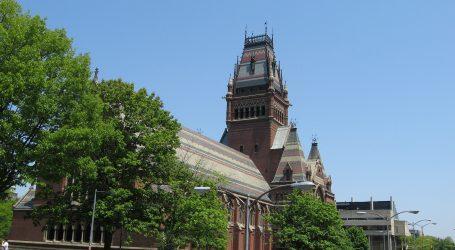 Odlična godina za Harvard: Glavni menadžer sveučilišta ipak nije zadovoljan s 53,2 mlrd. dolara
